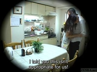 Subtitled Japanese homestay gone wrong host mom blowjob (2)