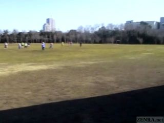 Subtitled Japanese public nudity peeing and then soccer game (4)