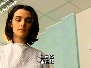 Rachel Weisz - Brthrs Bloom